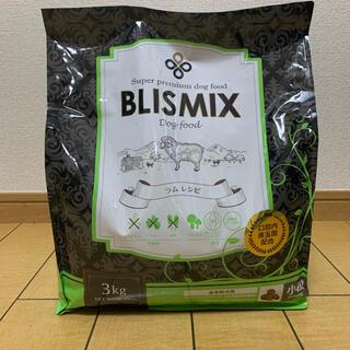 アーテミス(ARTEMIS)のブリスミックス ラムレシピ 3kg(開封済)(ペットフード)