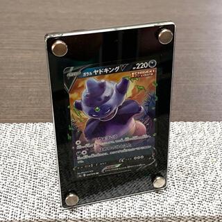 ポケットモンスター用・黒枠フレーム アクリル スクリューダウンスタンド 1枚用(カードサプライ/アクセサリ)