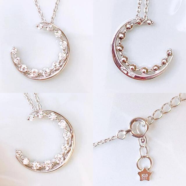 STAR JEWELRY(スタージュエリー)の美品❗️Star Jewelry ❣️D0.21ct K18ダイヤネックレス レディースのアクセサリー(ネックレス)の商品写真