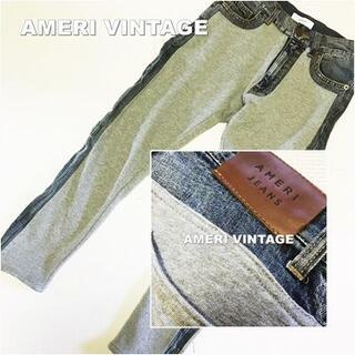 Ameri VINTAGE - 【AMERI VINTAGE】SWEAT スウェットコンビネーションデニム 24