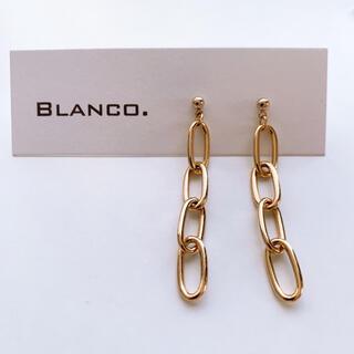ADORE - Blanco. チェーンピアス 色はお選びください