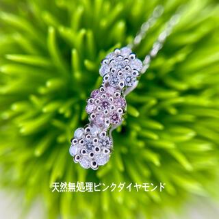天然 無処理 ピンクダイヤモンド ネックレス 計0.04×0.10 K18WG