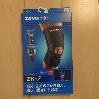 ザムスト(ZAMST)のzamst ザムスト 膝用サポーター(趣味/スポーツ/実用)