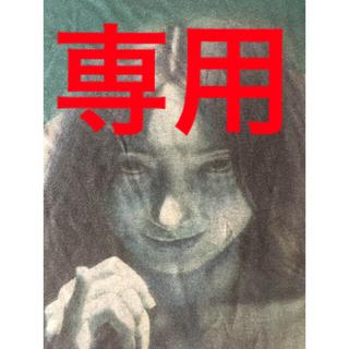 Yohji Yamamoto - yohjiyamamoto 18ss  指切りロングT
