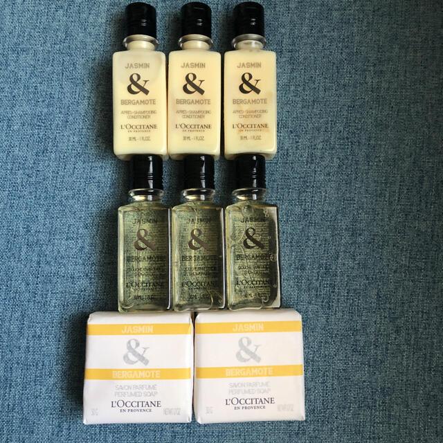 L'OCCITANE(ロクシタン)のシャングリラホテル ロクシタン アメニティ コスメ/美容のヘアケア/スタイリング(シャンプー/コンディショナーセット)の商品写真