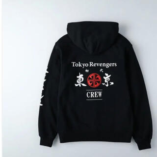 Right-on - 東京リベンジャーズ フルジップパーカー 東京卍リベンジャーズ