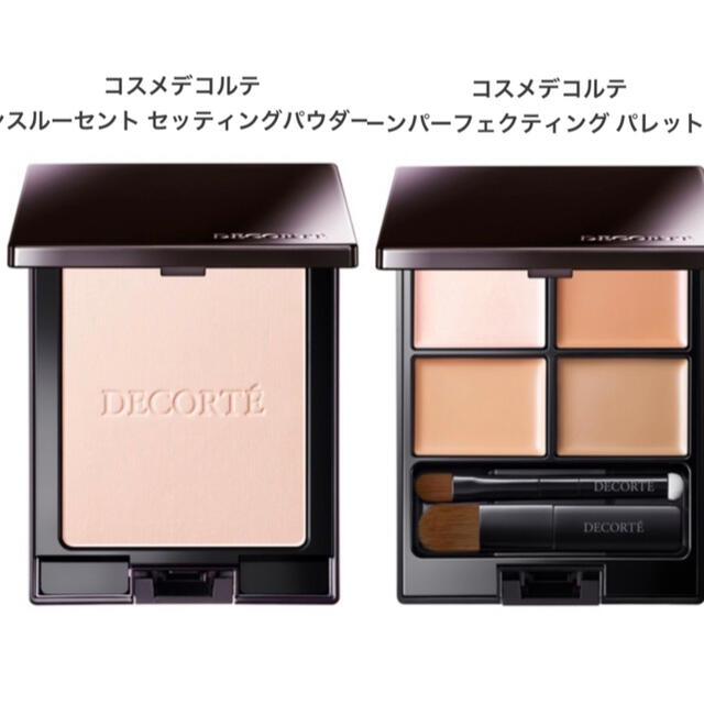 COSME DECORTE(コスメデコルテ)のちー様専用です コスメ/美容のベースメイク/化粧品(フェイスパウダー)の商品写真