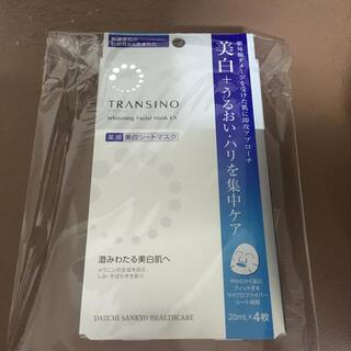 トランシーノ 薬用ホワイトニングフェイシャルマスクEX(20ml*4枚入)(パック/フェイスマスク)