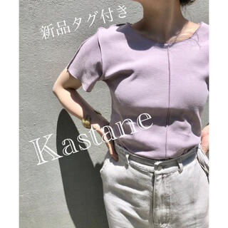 Kastane - 新品タグ付き*Kastane*ヘンケイサカリバパイピングTee*ピンク