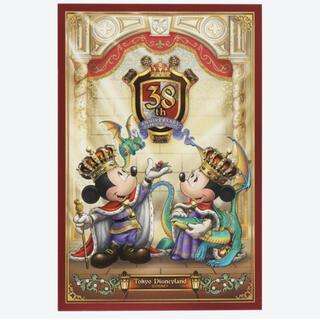 Disney - 東京ディズニーランド 38周年 ポストカード