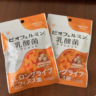 タイショウセイヤク(大正製薬)のビオフェルミン 乳酸菌 サプリメント 90粒30日分×2袋(その他)