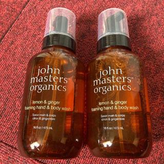 ジョンマスターオーガニック(John Masters Organics)の☆新品!ジョンマスター オーガニック LG フォーミングハンド&ボディウォッシュ(ボディソープ/石鹸)