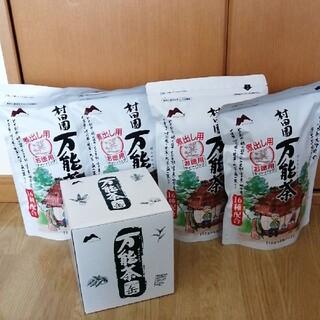 村田園(万能茶)4袋セット(茶)