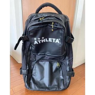 アスレタ(ATHLETA)のアスレタ キャリーケース(トラベルバッグ/スーツケース)