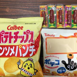 カルビー - お菓子 詰め合わせ