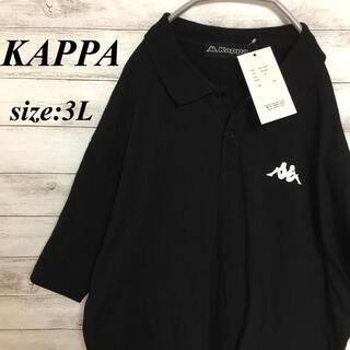 Kappa - KAPPA カッパ  ポロシャツ  ビッグシルエット