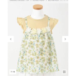 anyFAM - anyfam 花柄キャミソールドッキング Tシャツ 130