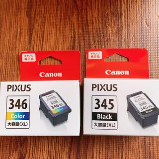 キヤノン(Canon)のCanon PIXUS 純正品インク 345 346 大容量(XL)(OA機器)