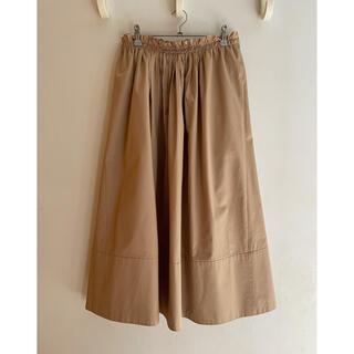 Drawer - Drawer ドゥロワー コットンツイルギャザー スカート 20ss