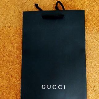 Gucci - GUCCI 紙袋