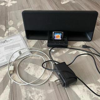 Apple - iPod nano  アンプ内蔵スピーカー 2点セット