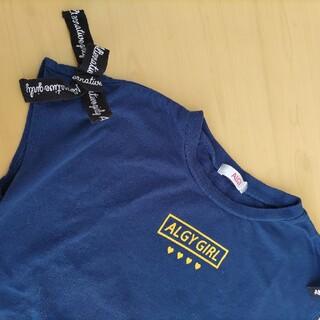 アルジー 肩リボン トップス ALGY  Tシャツ ネイビー 140  女の子(Tシャツ/カットソー)