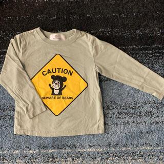 ネネット(Ne-net)のNe-net * ロンT 100(Tシャツ/カットソー)
