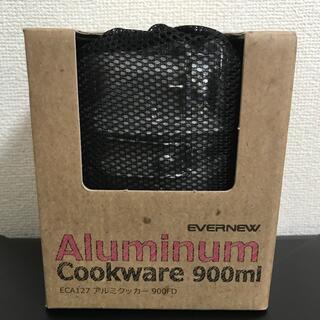 エバニュー(EVERNEW)のエバニュー アルミクッカー 900FD(調理器具)