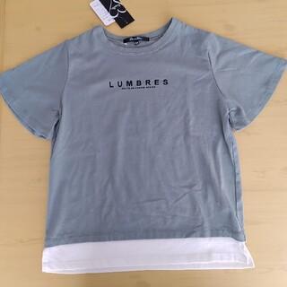 女の子トップス 150 くすみグリーン フレアスリーブ Tシャツ レイヤード (Tシャツ/カットソー)
