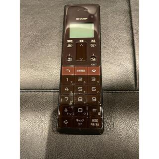 SHARP - コードレス 電話機 シャープ