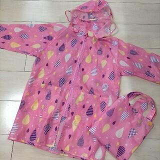 レインコート 110cm 中古 女の子 しずく柄 ピンク カッパ