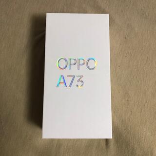 アンドロイド(ANDROID)のOPPO A73 新品未開封 オレンジ(スマートフォン本体)