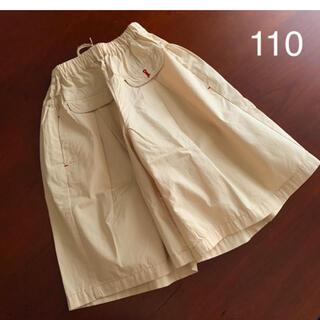 ラグマート(RAG MART)の⭐️未使用品  ラグマート  キュロットスカート  ベージュ 110サイズ(パンツ/スパッツ)