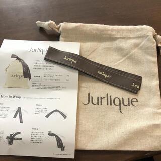 Jurlique - ジュリーク 巾着ラッピング♡未使用 リボンつき