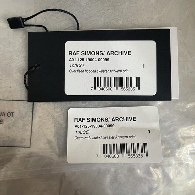 RAF SIMONS(ラフシモンズ)の正規 サイズ1 raf simons rudex antwerp archive メンズのトップス(パーカー)の商品写真