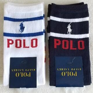 POLO RALPH LAUREN - 【新品】POLO ラルフローレン レディース靴下 2足セット