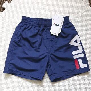 フィラ(FILA)の新品 FILA水着 90cm(水着)