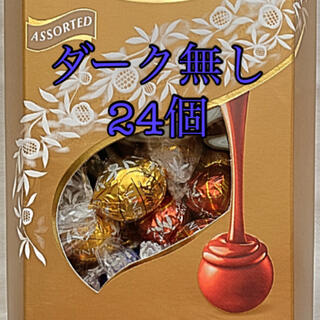 Lindt - リンツリンドールチョコ 24個(おまけ付き)