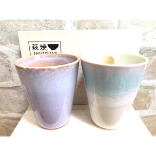 AfternoonTea - アフタヌーンティー 萩焼 フリー カップ ペア セット