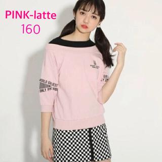 PINK-latte - 新品♡ピンクラテ 5分袖 ロゴメッシュ トップス 160 ピンク