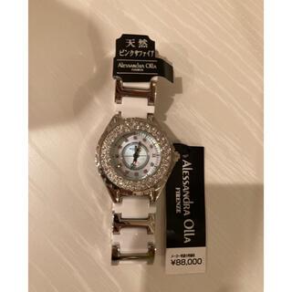 アレッサンドラオーラ(ALESSANdRA OLLA)の時計(腕時計)
