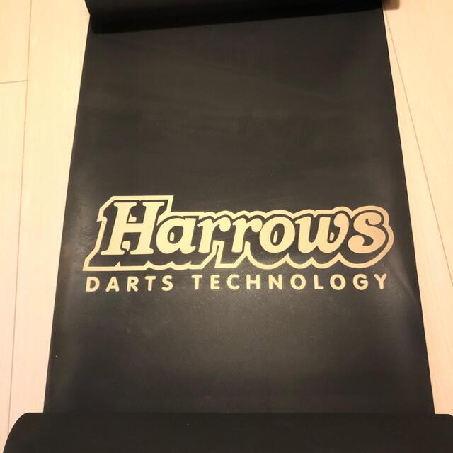ハローズ Harrows ダーツマット darts mat エンタメ/ホビーのテーブルゲーム/ホビー(ダーツ)の商品写真