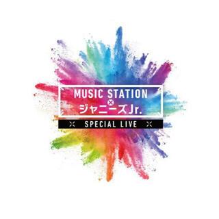 ジャニーズJr. - Mステ × ジャニーズJr. DVD スペシャルLIVE 新品 未開封 正規品