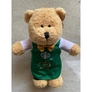 Starbucks Coffee - ベアリスタ