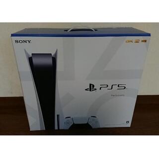 PlayStation - 新品PlayStation5プレステ本体PS5 CFI-1000A01保証付