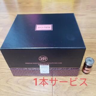 新品 ルビーセル 4Uアンプル1箱 (6mlx18本)1本追加