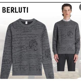 Berluti - ベルルッティ berluti   14万新品最高級スクリットカリグラフィーニット