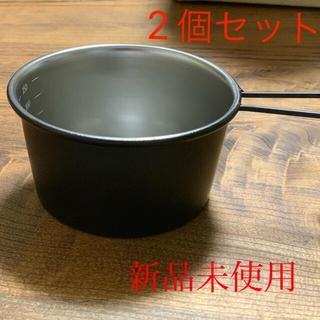ネイタルデザイン(NATAL DESIGN)のNATAL DESIGN SIERRA CUP DEEP シェラカップ 深型(食器)