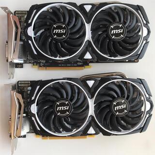 [中古品]Radeon RX470 MINER 4GB 2枚