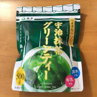 森半 宇治抹茶グリーンティー(茶)